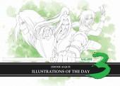 (AUT) Alquié -3- Illustrations of the Day - Volume 3