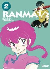 Ranma 1/2 (édition originale) -2- Volume 2