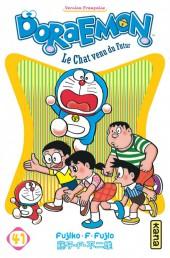 Doraemon, le Chat venu du futur -41- Tome 41