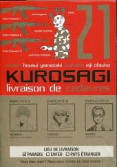 Kurosagi, livraison de cadavres -21- Volume 21