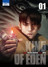 King of Eden -1- Tome 1