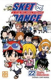 Sket Dance - Le club des anges gardiens -22- Tome 22