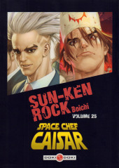 Sun-Ken Rock -INT13- Volumes 25 & Space Chef Caisar