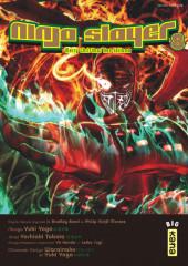 Ninja slayer  -8- Tome 8