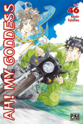 Ah! My Goddess -46- Tome 46
