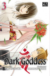Dark Goddess -3- Volume 3