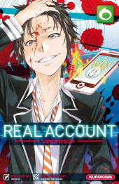 Real Account -6- Tome 6