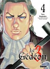 Le 3e Gédéon -4- Tome 4
