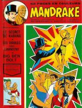 Mandrake (1re Série - Remparts) (Mondes Mystérieux - 1) -420- Les jumeaux de Karana