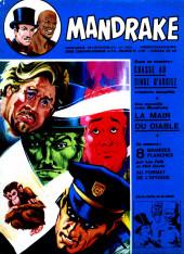 Mandrake (1re Série - Remparts) (Mondes Mystérieux - 1) -364- Chasse au singe d'argile