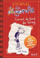 Journal d'un dégonflé -1- Carnet de bord de Greg