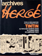 Archives Hergé - Tome 1a83