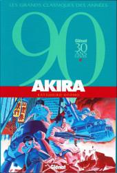 Akira (Glénat cartonnés en couleur) -1b99- L'autoroute
