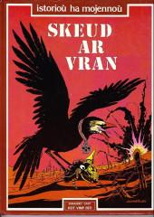 Ombre du corbeau (L')