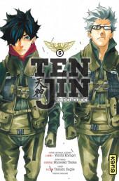 Tenjin -5- Tome 5