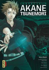 Psycho-pass inspecteur Akane Tsunemori