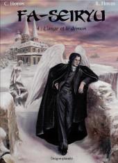 Fa-Seiryu -4- L'ange et le démon