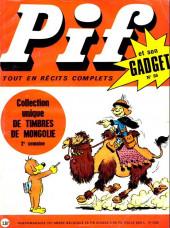 Pif (Gadget) -88- Numéro 88