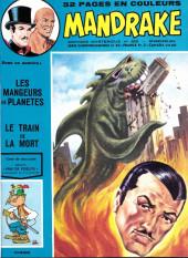Mandrake (1re Série - Remparts) (Mondes Mystérieux - 1) -396- La meute de l'espace