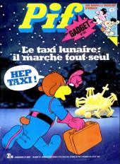 Pif (Gadget) -311- Le taxi lunaire il marche tout seul