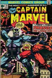 Captain Marvel (1968) -33- The god himself