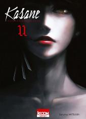 Kasane - La Voleuse de visage -11- Tome 11