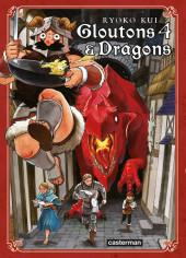 Gloutons & Dragons -4- Tome 4