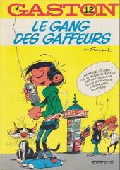 Gaston -12a1983a- Le gang des gaffeurs