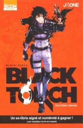 Black Torch -1Extrait- Tome 1