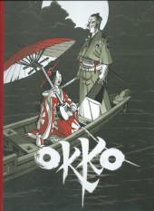Okko -INT TT2- Intégrale - Tirage de tête version