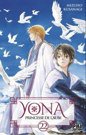 Yona, princesse de l'aube -22- Tome 22
