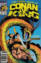 Conan the King (1984) -55- Nightmare