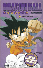 Dragon Ball -1b- Le nuage supersonique