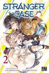 Stranger Case -2- Tome 2