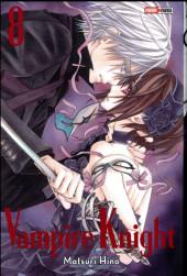 Vampire Knight -INT08- Volume 8