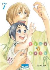 Père & Fils -7- Tome 7