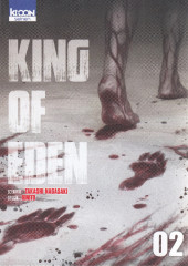 King of Eden -2- Tome 2