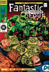 Fantastic Four (Éditions Héritage) -5- ...en ce monde torturé !