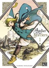 L'atelier des sorciers -1- Volume 1