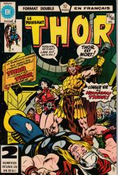 Thor (Éditions Héritage) -8586- Le marteau est à moi !