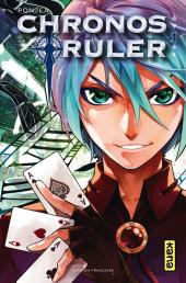 Chronos Ruler -1- Tome 1
