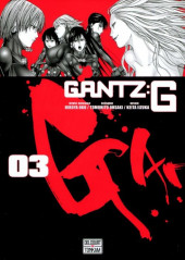 Gantz:G -3- Volume 3