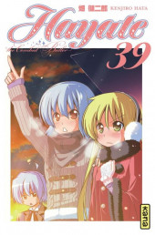 Hayate the combat butler -39- Tome 39