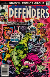 Defenders (The) (1972) -43- The world is mine