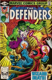 Defenders (The) (1972) -82- Wizard dream