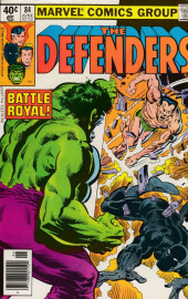Defenders (The) (1972) -84- Battle royal