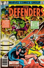 Defenders (The) (1972) -91- Defiance