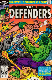 Defenders (The) (1972) -93- The woman behind the man