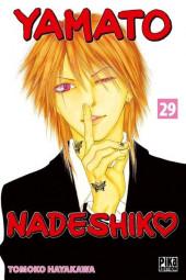Yamato Nadeshiko -29- Tome 29