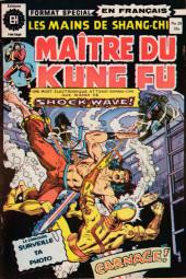 Les mains de Shang-Chi, maître du Kung-Fu (Éditions Héritage) -29- Une lueur pourpre